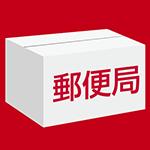 ゆうパックスマホ割アプリ ロゴ