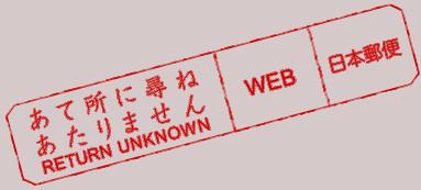 https://www.post.japanpost.jp/img/bg_404.png