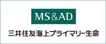 変額年金保険 - 日本郵便