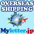 Web-managed system Mail forwarding service International shipping & P.O.BOX.