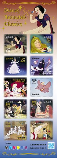 https://www.post.japanpost.jp/img/kitte_hagaki/stamp/tokusyu/2014/h260523_sheet1.jpg