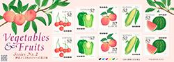 切手収集 5枚目YouTube動画>1本 ->画像>117枚