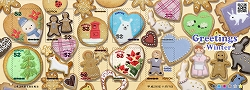 11月7日日本发行冬天的问候邮票