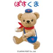 http://www.post.japanpost.jp/img/social_media/posukuma.jpg