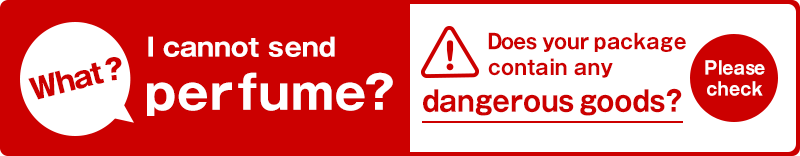 Does your package contain any dangerous goods?