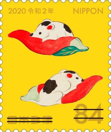 2020 手紙 切手