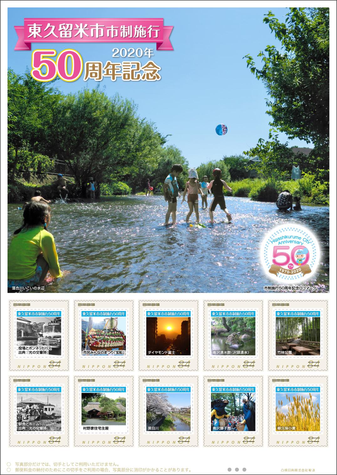 https://www.post.japanpost.jp/kitte_hagaki/stamp/frame/disp.php?type=img&name=1454_1.jpg