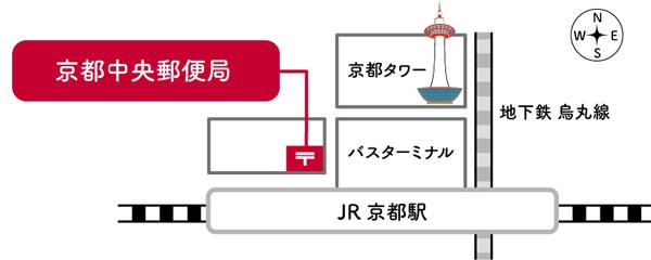 京都中央郵便局 地図