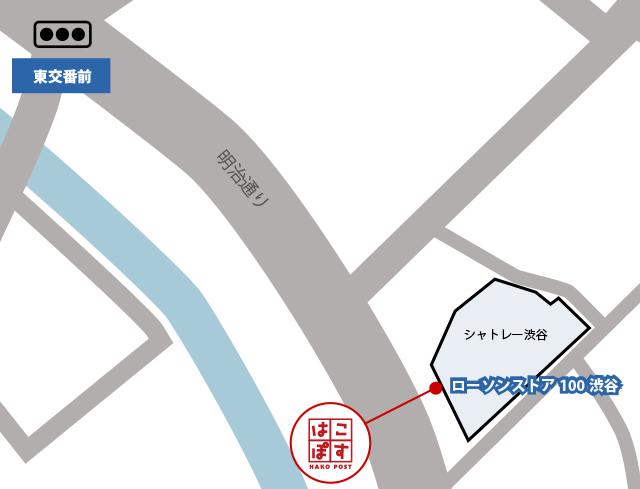 田端新町 郵便番号